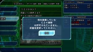 onlinekyouryoku02.jpg