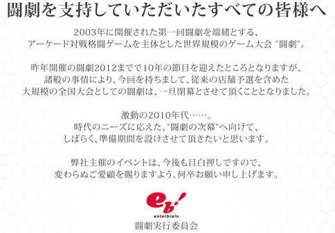 スクリーンショット(2013-03-30 14.02.28)