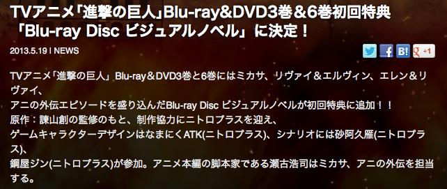 スクリーンショット(2013-05-19 15.47.59)