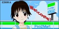 たまゆら(welcome)