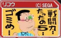 サザエさん マスオさん②