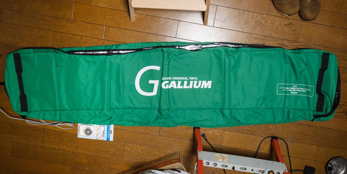 garium_heater-2.jpg