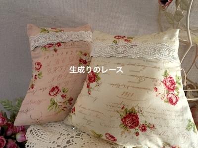 IMG_3681-写