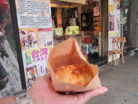 koshoumoti_201410262030104cb.jpg