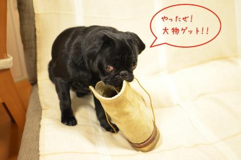 父のブーツ