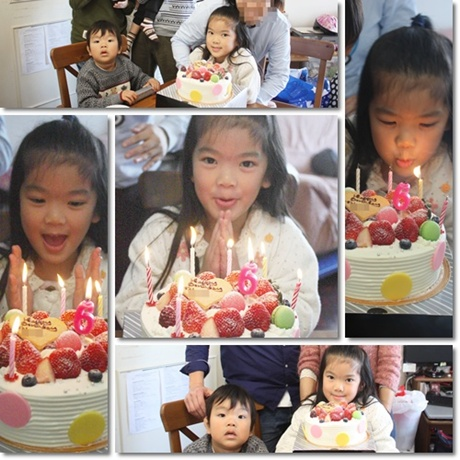 Happy 6th Birthday-1