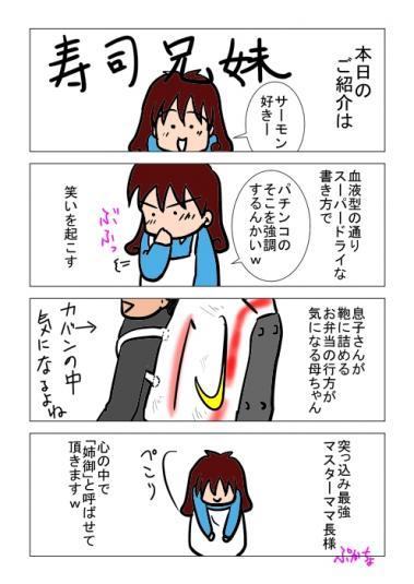 blog03-33.jpg