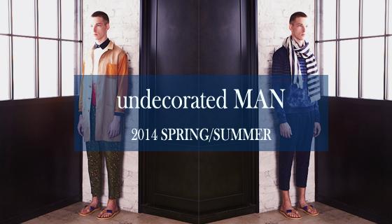 undecoratedMAN.jpg