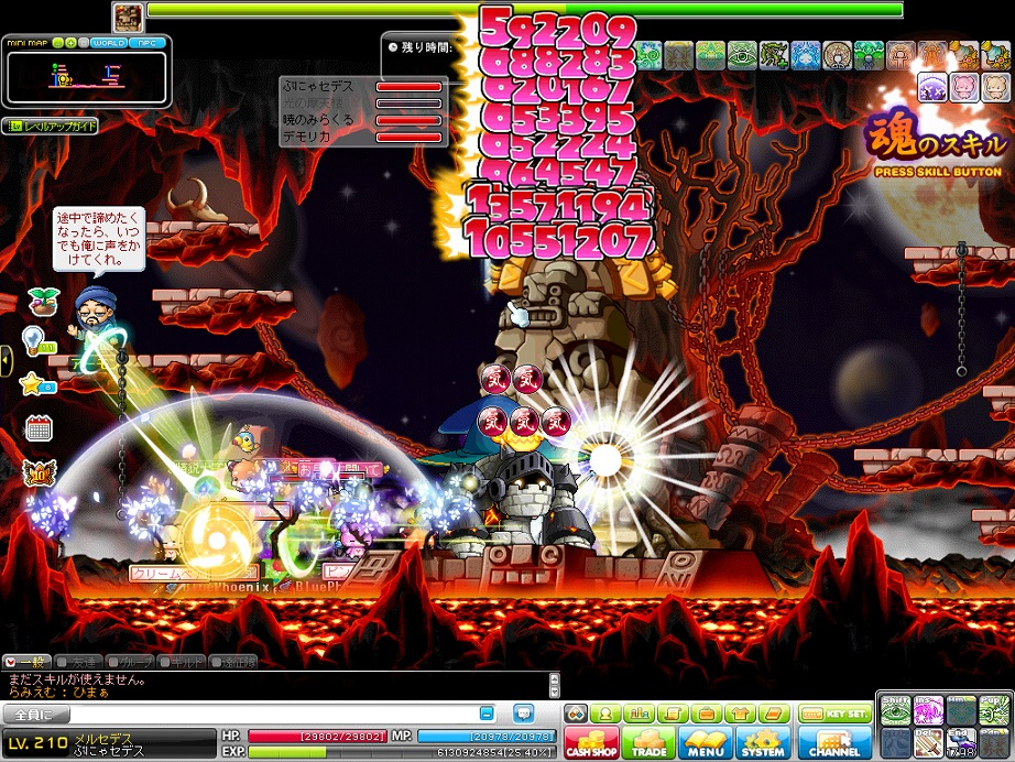 MapleStory 2013-09-01 15-18-40-309