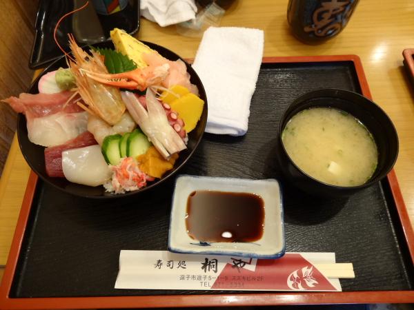 130921_桐や海鮮丼現像
