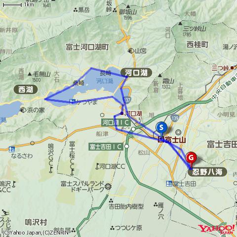 20131012河口湖山中湖1