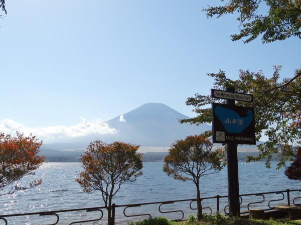 131013_23富士山&山中湖現像