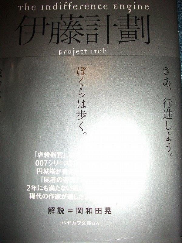 s-130620-012.jpg