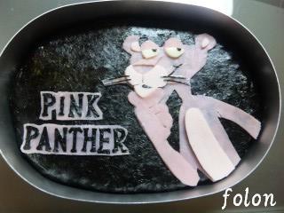 ピンクパンサー07