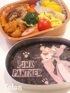 ピンクパンサー弁当♪♪