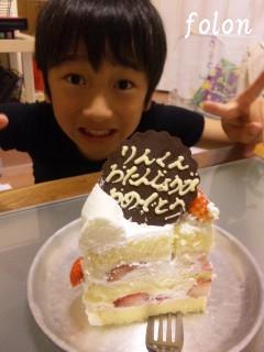 9歳RinRin♪