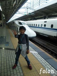 新幹線乗ったー♪