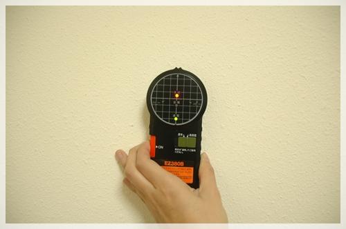 壁裏検知器