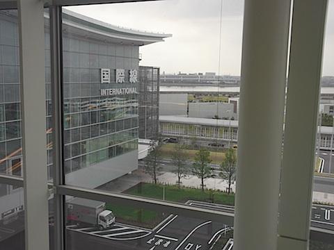 2014-10-26 haneda2