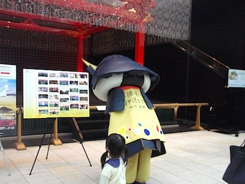 2014-10-26 musubidayo
