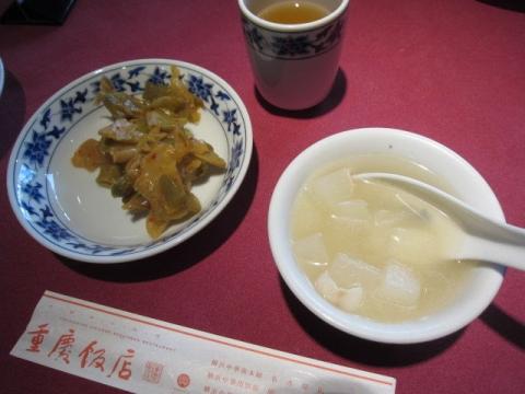重慶飯店本館n14