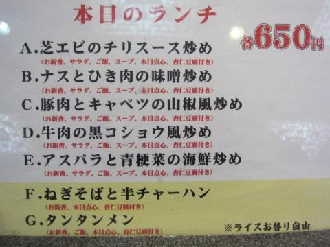 盛香園別館n11