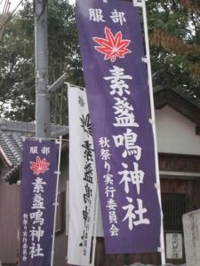 14-10天理参り (71)