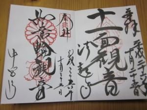 14-10天理参り (75)