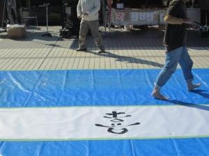 14-11-15笑市・パフォーマンス (54)