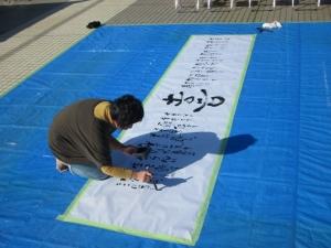 14-11-15笑市・パフォーマンス (65)