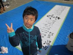 14-11-15笑市・パフォーマンス (78)
