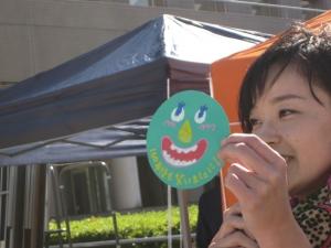14-11-15笑市・パフォーマンス (93)