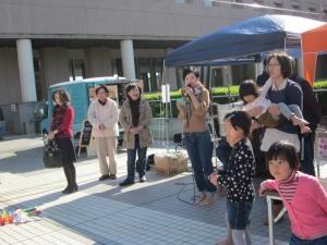 14-11-15笑市・パフォーマンス (137)