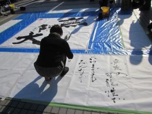 14-11-15笑市・パフォーマンス (178)