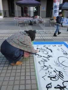 14-11-15笑市・パフォーマンス (190)