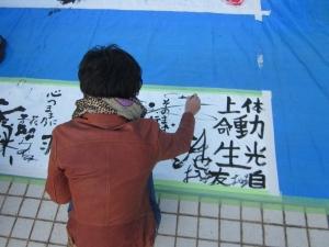 14-11-15笑市・パフォーマンス (192)
