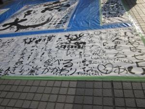 14-11-15笑市・パフォーマンス (210)
