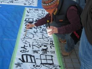 14-11-15笑市・パフォーマンス (207)