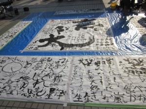14-11-15笑市・パフォーマンス (215)