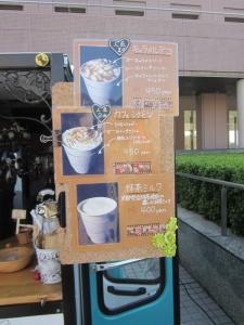 14-11-15笑市・パフォーマンス (5)