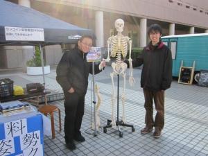 14-11-15笑市・パフォーマンス (9)