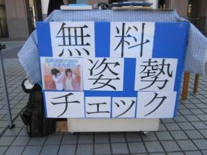 14-11-15笑市・パフォーマンス (10)