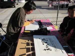 14-11-15笑市・パフォーマンス (165)