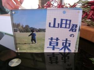 14-11-宙結び (77)