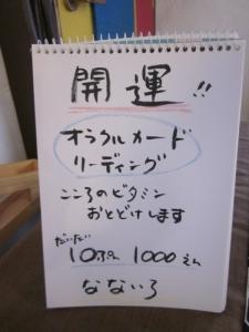 14-11-宙結び (49)