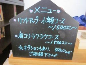14-11-宙結び (45)