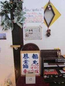 14-11-宙結び (22)