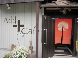 AddCafe (9)