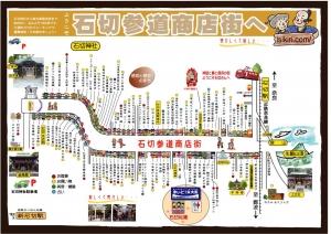 map2014_10.jpg