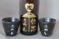 愛々傘のボトル彫刻焼酎